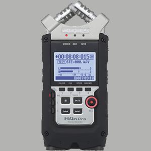 Bom Gravador de Áudio para Profissionais