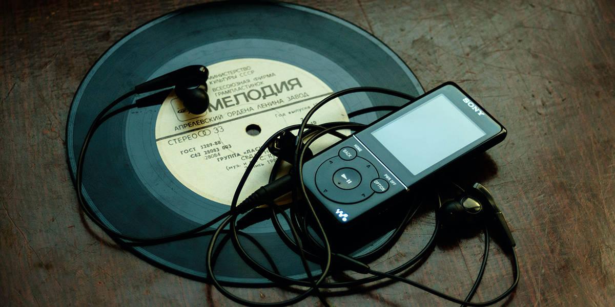 Melhor MP3 Player